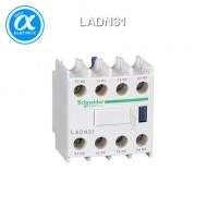 [슈나이더] LADN31 / 전자접촉기(MC) 액세서리 / TeSys 접촉기 부속품 / TeSys D, F / 보조 접점 블록 - 3NO + 1NC - 스크류  터미널
