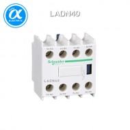 [슈나이더] LADN40 / 전자접촉기(MC) 액세서리 / TeSys 접촉기 부속품 / TeSys D, F / 보조 접점 블록 - 4NO - 스크류 터미널