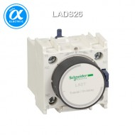 [슈나이더] LADS26 / 전자접촉기(MC) 액세서리 / TeSys 접촉기 부속품 / TeSys D, F / 시간 지연 보조 접점 블록 - 1NO + 1NC - On delay 1...30s - 링 터미널