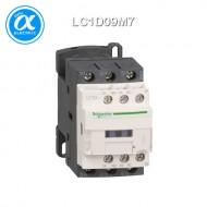 [슈나이더] LC1D09M7 / 전자접촉기(MC) / TeSys D / 접촉기 TeSys D - 3P - AC-3 440V 9A - 코일 220V AC