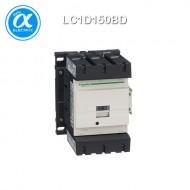 [슈나이더]LC1D150BD /전자접촉기(MC)/TeSys D