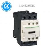 [슈나이더]LC1D25BD /전자접촉기(MC)/TeSys D