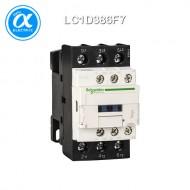 [슈나이더] LC1D386F7 / 전자접촉기(MC) / TeSys D(링 터미널) / 접촉기 TeSys D - 3P - AC-3 440V 38A - 코일 110V AC