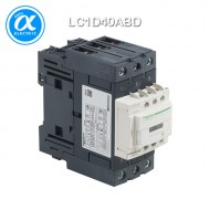 [슈나이더]LC1D40ABD /전자접촉기(MC)/TeSys D