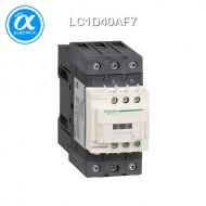 [슈나이더]LC1D40AF7 /전자접촉기(MC)/TeSys D