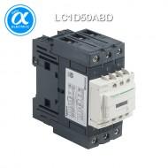 [슈나이더]LC1D50ABD /전자접촉기(MC)/TeSys D