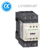 [슈나이더]LC1D65AM7 /전자접촉기(MC)/TeSys D