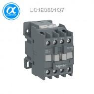 [슈나이더] LC1E0601Q7 / 전자접촉기(MC) / EasyPact TVS / 접촉기 TVS / 3P - AC-3 - 440V 6A - 코일 380V AC 50/60Hz - 1NC / [구매단위 36개]