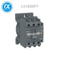 [슈나이더] LC1E50F7 / 전자접촉기(MC) / EasyPact TVS / 접촉기 TVS / 3P - AC-3 - 440V 50A - 코일 110V AC 50/60Hz - 1NO + 1NC / [구매단위 9개]