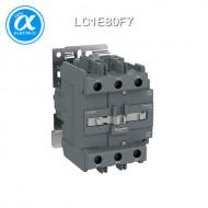 [슈나이더] LC1E80F7 / 전자접촉기(MC) / EasyPact TVS / 접촉기 TVS / 3P - AC-3 - 440V 80A - 코일 110V AC 50/60Hz - 1NO + 1NC