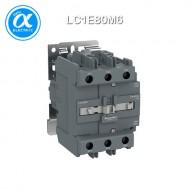 [슈나이더] LC1E80M6 / 전자접촉기(MC) / EasyPact TVS / 접촉기 TVS / 3P - AC-3 - 440V 80A - 코일 220V AC 60Hz - 1NO + 1NC / [구매단위 5개]