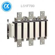 [슈나이더] LC1F780 / 전자접촉기(MC) / TeSys F 접촉기_분리형(Body) / 접촉기(코일 미장착) TeSys F - LC1-F - 3P (3NO) - AC-3 - 780A - 440V