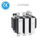 [슈나이더] LC1F800 / 전자접촉기(MC) / TeSys F 접촉기_분리형(Body) / 접촉기(코일 미장착) TeSys F - LC1-F - 3P (3NO) - AC-3 - 800A - 440V