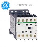 [슈나이더] LC1K0601M7 / 전자접촉기(MC) / TeSys K 접촉기 / 접촉기 TeSys K - LC1-K - 3P - AC-3 440V 6A - 코일 220...230V AC - 보조접점 1NC