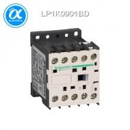 [슈나이더] LP1K0901BD / 전자접촉기(MC) / TeSys K 접촉기 / 접촉기 TeSys K - LP1-K - 3P - AC-3 440V 9A - 코일 24V DC - 보조접점 1NC