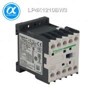 [슈나이더] LP4K1210BW3 / 전자접촉기(MC) / TeSys K 접촉기 / 접촉기 TeSys K - LP4-K - 3P - AC-3 440V 12A - 코일 24V DC - 보조접점 1NO