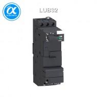 [슈나이더] LUB32 / 모터보호용 차단기 / 올인원 모터 스타터 / TeSys U - Power bases / 파워 베이스 - 32A - 스크류 클램프 제어
