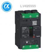 [슈나이더] LV426303 / 배선용차단기(MCCB) / ComPact NSXm / 40A 3P3D - 36kA at 380/415V(IEC) / Everlink lug