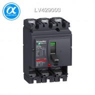 [슈나이더] LV429003 / 배선용차단기(MCCB) / ComPact NSX_분리형(Basic Frame) / Compact NSX100F / Base Frame / 100 A - 3 극 - 트립유닛 없음