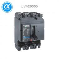 [슈나이더] LV429005 / 배선용차단기(MCCB) / ComPact NSX_분리형(Basic Frame) / Compact NSX100L / Base Frame / 100 A - 3 극 - 트립유닛 없음