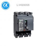[슈나이더] LV429006 / 배선용차단기(MCCB) / ComPact NSX_분리형(Basic Frame) / Compact NSX100N / Base Frame / 100 A - 3 극 - 트립유닛 없음