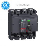 [슈나이더] LV429008 / 배선용차단기(MCCB) / ComPact NSX_분리형(Basic Frame) / Compact NSX100F / Base Frame / 100 A - 4 극 - 트립유닛 없음