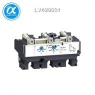 [슈나이더] LV429031 / 배선용차단기(MCCB) / ComPact NSX_분리형(Trip Unit) / 트립유닛 / TMD - 80 A - 3P3D
