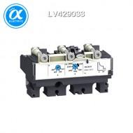 [슈나이더] LV429033 / 배선용차단기(MCCB) / ComPact NSX_분리형(Trip Unit) / 트립유닛 / TMD - 50 A - 3P3D