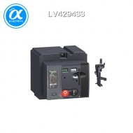 [슈나이더] LV429433 / 배선용차단기(MCCB) / 모터 메커니즘 / MT100/160 / 110..130 V AC 50/60Hz