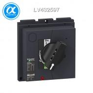 [슈나이더]LV432597 /EasyPact EZC 부속품/NSX 400~630용 직결핸들
