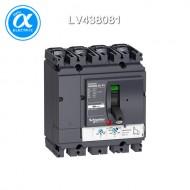 [슈나이더] LV438081 / 배선용차단기(MCCB) / ComPact NSX DC - PV_일체형(With Trip) / Compact NSX80 DC PV / MCCB - DC PV / TM-DC - 80A - 4P
