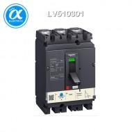 [슈나이더] LV510301 / 배선용차단기(MCCB) / Easypact CVS100B / MCCB / TM25D - 3P3D
