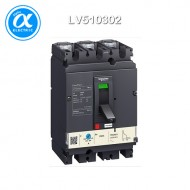 [슈나이더] LV510302 / 배선용차단기(MCCB) / Easypact CVS100B / MCCB / TM32D - 3P3D