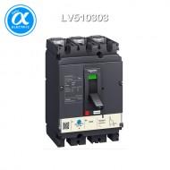 [슈나이더] LV510303 / 배선용차단기(MCCB) / Easypact CVS100B / MCCB / TM40D - 3P3D