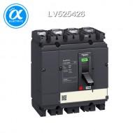 [슈나이더] LV525426 / 스위치 단로기 / 스위치 디스커넥터 / EasyPact CVS250NA / Switch-disconnector / 250A - 4P