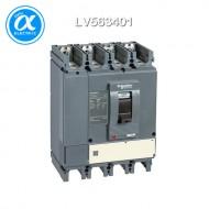 [슈나이더] LV563401 / 스위치 단로기 / 스위치 디스커넥터 / EasyPact CVS600NA / Switch-disconnector / 600A - 4P / [구매단위 3개]