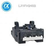 [슈나이더] LX1FH2402 / 전자접촉기(MC) / TeSys 접촉기_분리형(Coil) / 접촉기 코일 TeSys F - LX1-FH - 240V AC 40...400Hz - LC1F265/LC1F330용