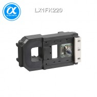 [슈나이더] LX1FK220 / 전자접촉기(MC) / TeSys 접촉기_분리형(Coil) / 접촉기 코일 TeSys F - LX1-FK - 220...230V AC 40/400Hz - LC1F500용