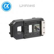 [슈나이더] LX1FK415 / 전자접촉기(MC) / TeSys 접촉기_분리형(Coil) / 접촉기 코일 TeSys F - LX1-FK - 415...440V AC 40...400Hz - LC1F500용