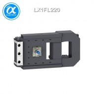 [슈나이더] LX1FL220 / 전자접촉기(MC) / TeSys 접촉기_분리형(Coil) / 접촉기 코일 TeSys F - LX1-FL - 220...240V AC 40/400Hz - LC1F630/LC1F1250용