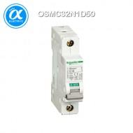 [슈나이더]OSMC32N1D50 /Osmart 소형 차단기-C32N