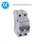 [슈나이더]OSMC32N2D16 /Osmart 소형 차단기-C32N