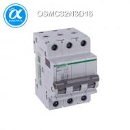 [슈나이더]OSMC32N3D16 /Osmart 소형 차단기-C32N